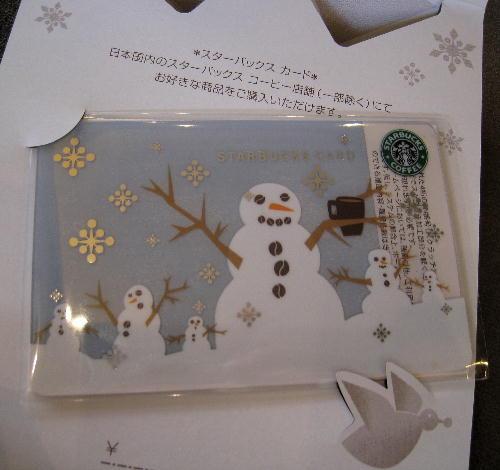 '10スタバクリスマスプロモカード2.JPG