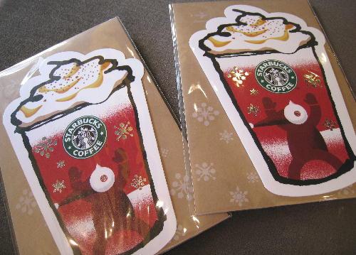 '10スタバクリスマスプロモギフトカード.JPG