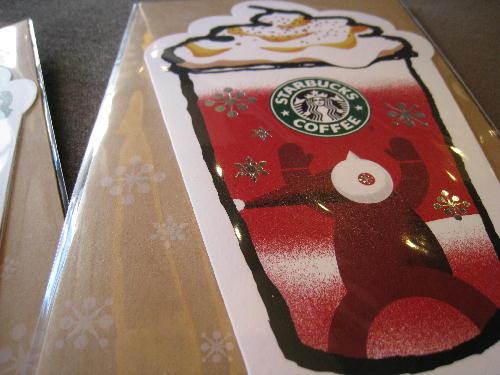 '10スタバクリスマスプロモギフトカード2.JPG