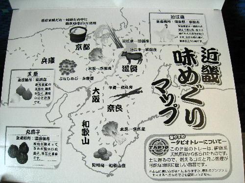 7.新幹線8.JPG