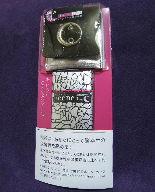 09.12アイシーン2.JPG