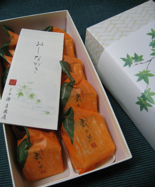 15.源吉兆庵6.JPG