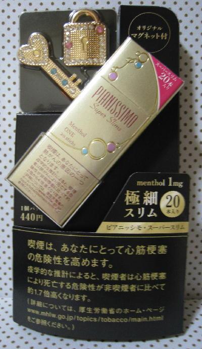 1ピアニッシモスーパースリム.JPG