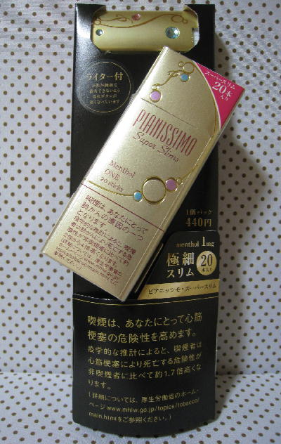 1ピアニッシモスーパースリム2.JPG