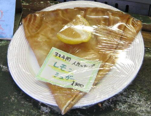 1レモンシュガークレープ@コクリコ2.JPG