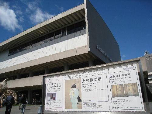 1東京国立近代美術館4.JPG