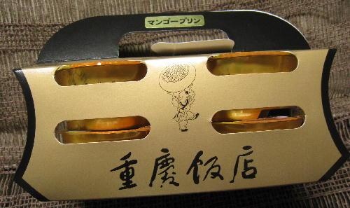 1重慶飯店3.JPG