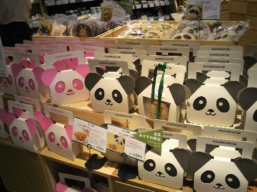 2.上野のパンダ.JPG