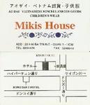 mikis house.JPG