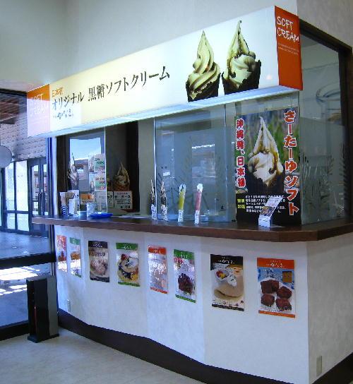 あしびなー6.JPG