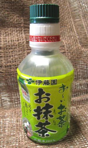 おーいお抹茶2.JPG