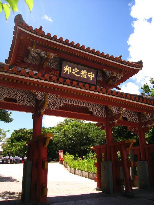 しゅれいの門2.JPG