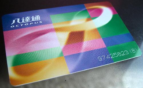 オクトパスカード.JPG