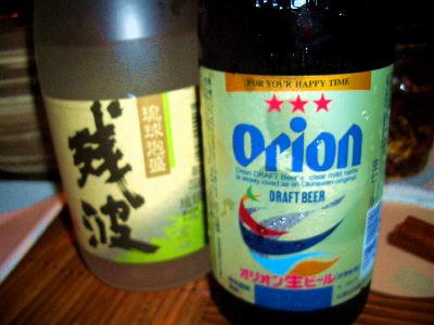 オリオンビール&残波.JPG