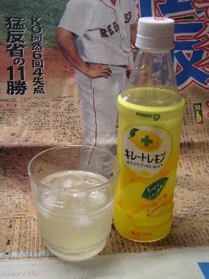 キレートレモン.JPG