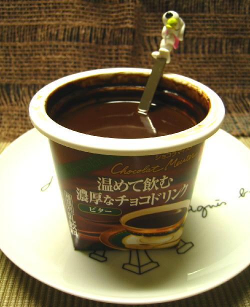 チョコレートドリンク6.JPG