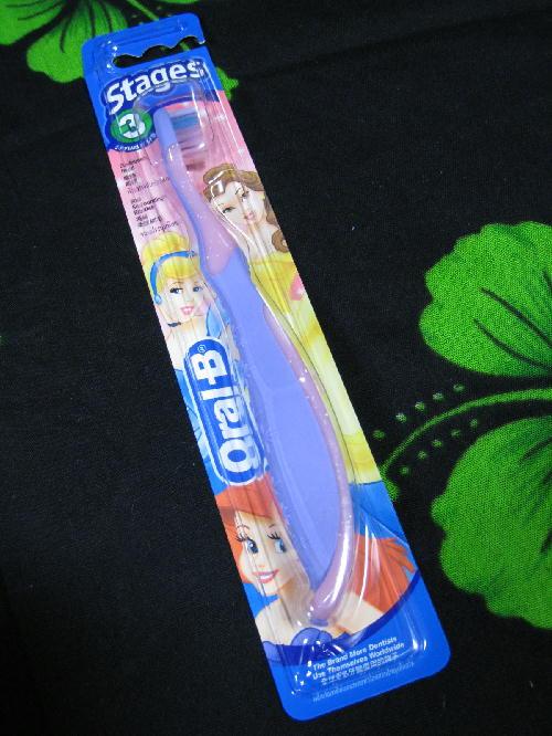 プリンセス歯ブラシ.JPG