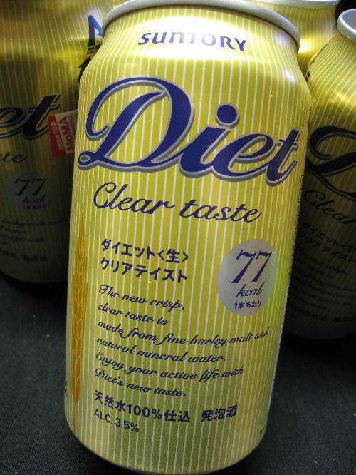 モラタメダイエットビール3.JPG