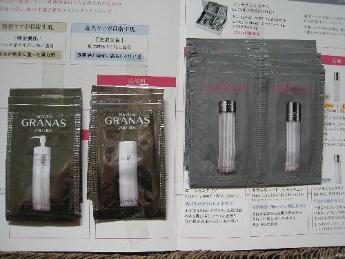 リバイタルグラナスサンプル.JPG