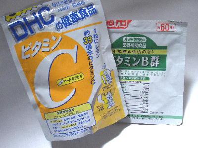 愛用ビタミン.JPG