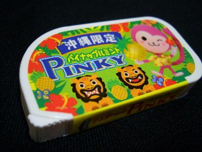 沖縄ピンキー.JPG
