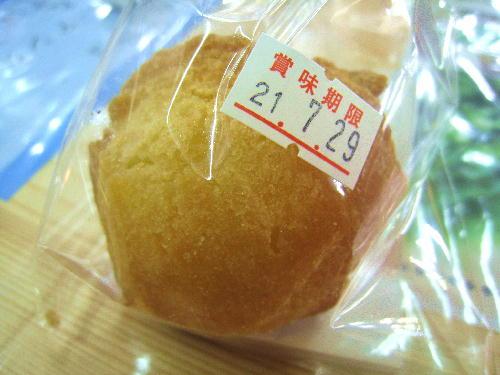 甘味処「琉球甘味 琉宮(りゅうぐう)」5.JPG