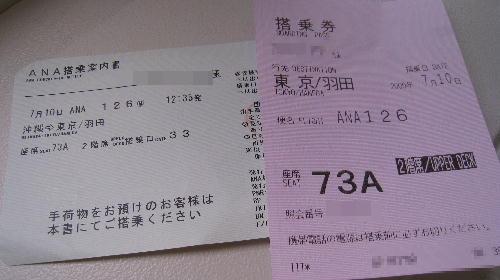 帰ります。9.JPG
