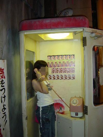 吉本笑店街5.JPG
