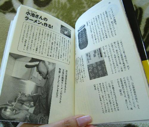 空想お料理読本2.JPG