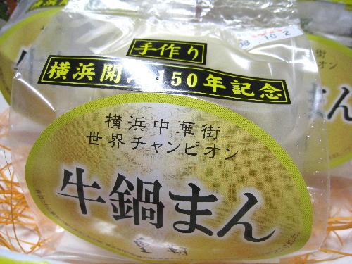 皇朝082.JPG