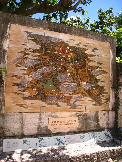 首里城案内図.JPG