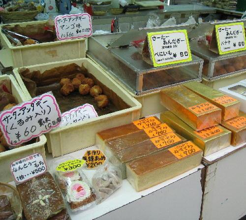 松原屋製菓2.JPG