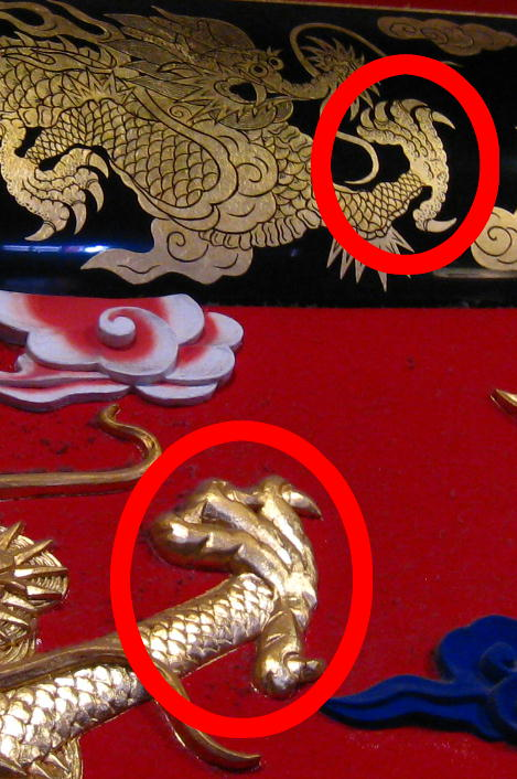 中国からのおくりもの。竜の足の指.JPG