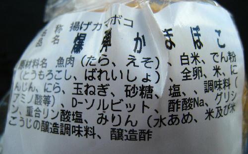 道の駅「豊崎」9.JPG