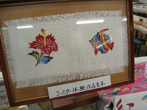 琉球の館9.JPG
