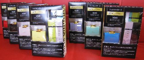 DUO10.04ライター3.JPG