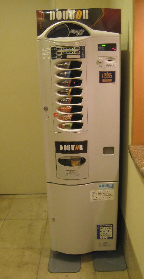 ドトールの自販機.JPG