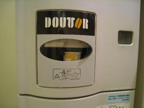 ドトールの自販機2.JPG
