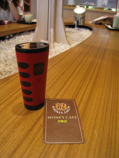 ハニーcafe2.JPG