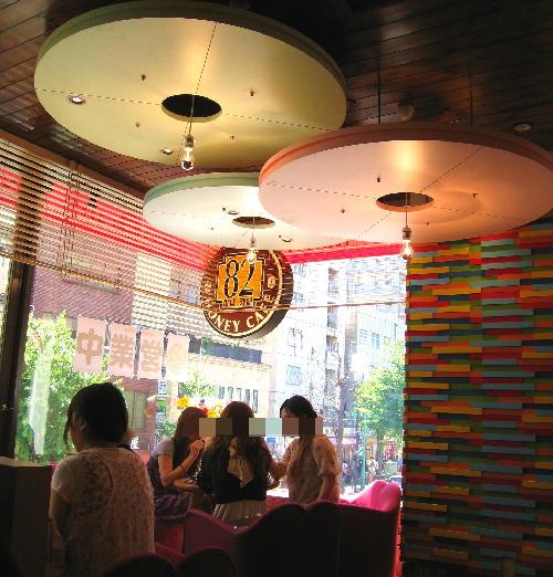ハニーcafe4.JPG