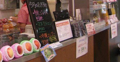 フレッシュフルーツジュースバー3.JPG