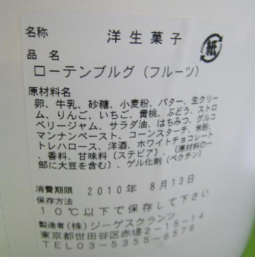 ローテンブルグ2.JPG