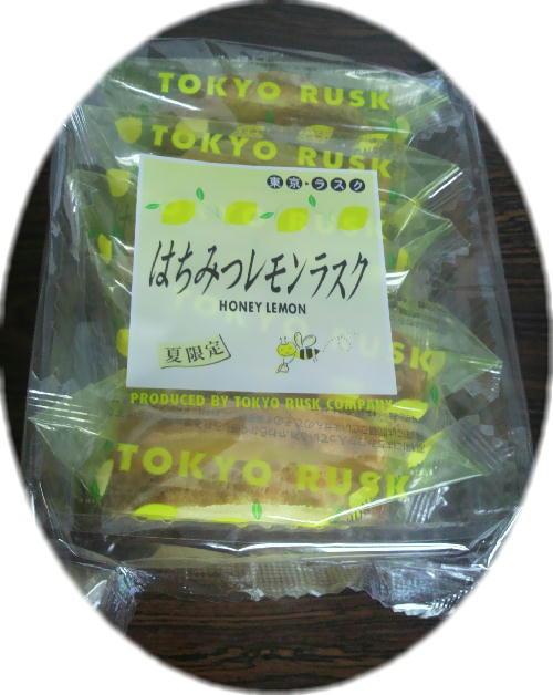 東京ラスク1.JPG