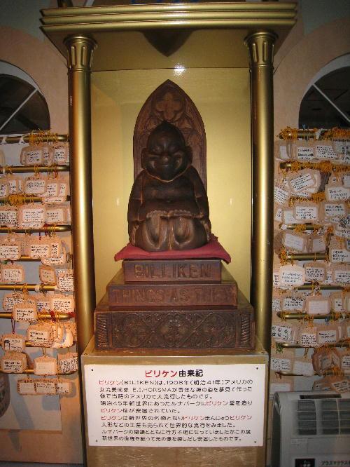 6.新世界〜通天閣14.JPG