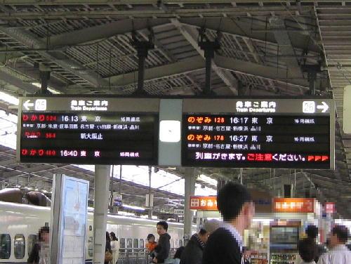 7.新幹線.JPG