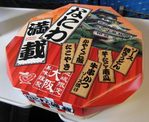 7.新幹線3.JPG