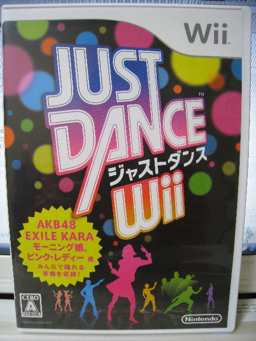 JUST DANCE Wii.JPG