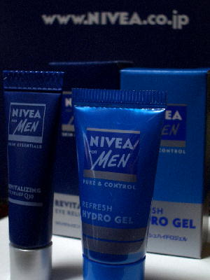 NIVEA MEN2.JPG
