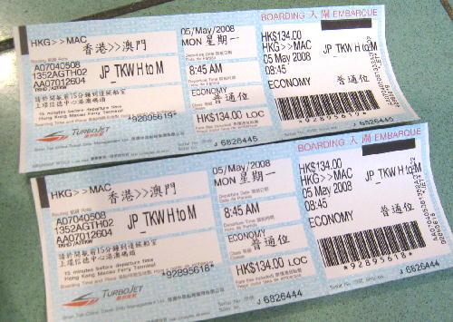 To Macau Ticket 2.JPG