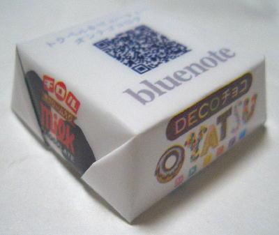 bluenote@DECOチョコ.JPG